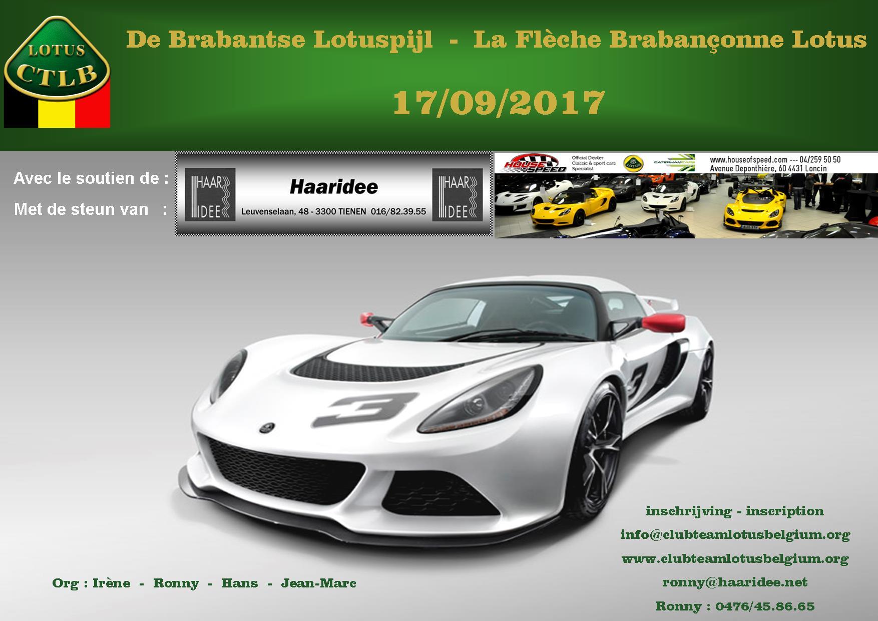 Lotus brabant 2017