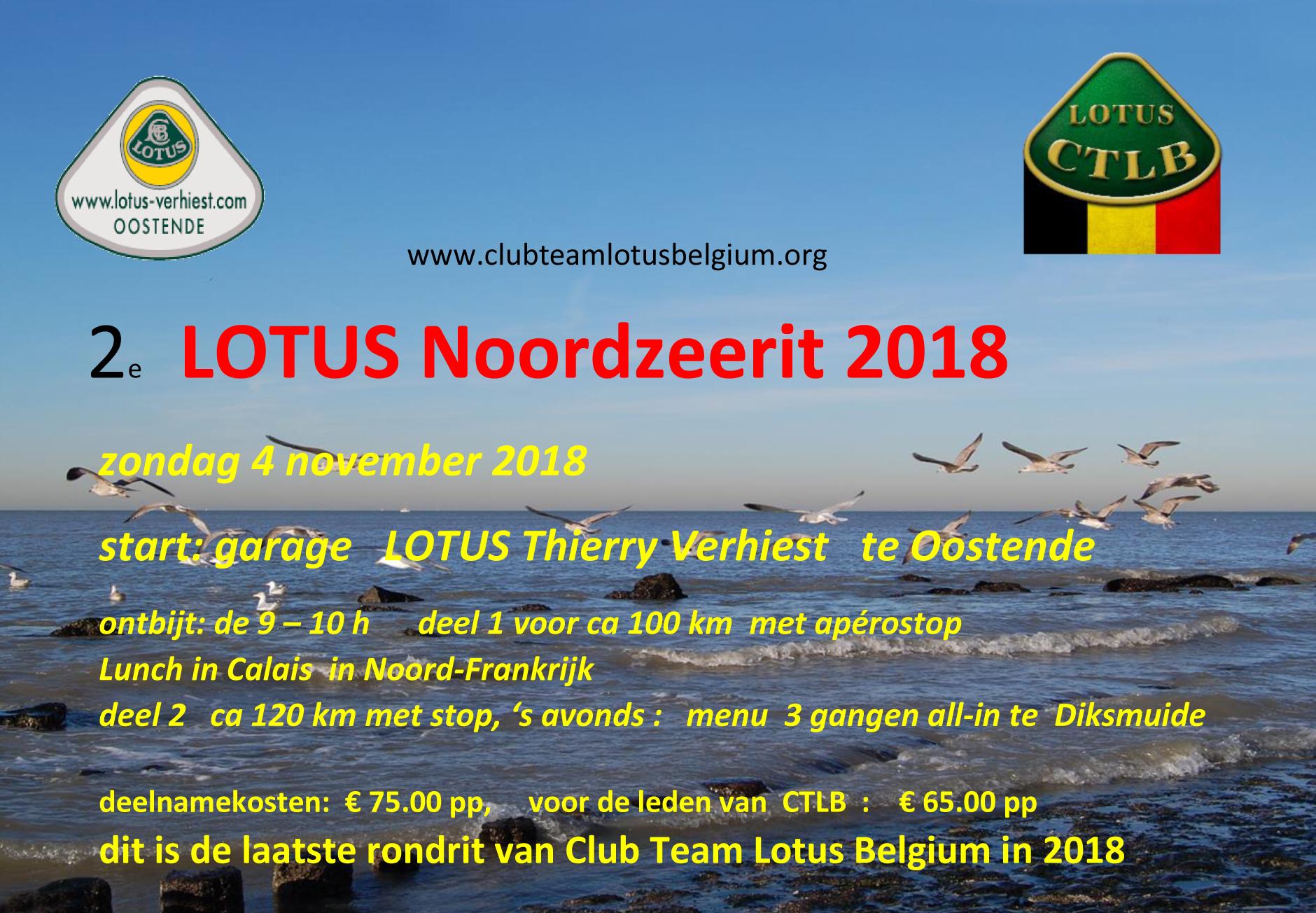 Lotus noordzeerit 2018 nl