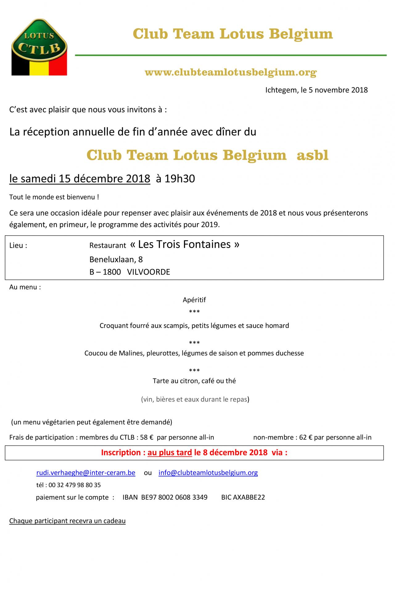 Reception de fin d annee 2018